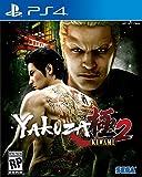 Yakuza Kiwami 2 - PlayStation 4 Standard Edition