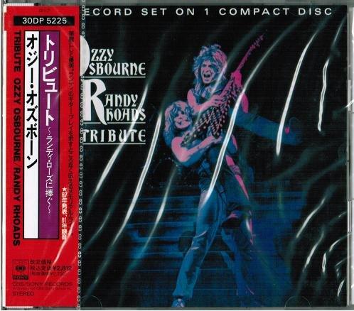 Randy Rhoads Tribute - Ozzy Osbourne Randy Rhoads Tribute