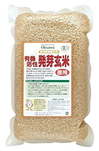 毎日のご飯で健康な体づくり!発芽玄米のおすすめ人気ランキング7選のサムネイル画像
