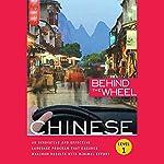 Behind the Wheel - Mandarin Chinese 1 |  Behind the Wheel,Mark Frobose