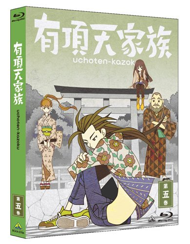 Animation - Uchoten Kazoku (English Subtitles) Vol.5 [Japan BD] BCXA-784