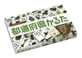 State karuta (common sense social studies series) (2008) ISBN: 4057502882 [Japanese Import]