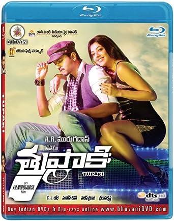 thuppakki telugu movie free