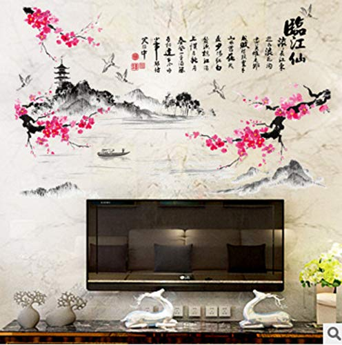 Smydp Chinese Style Ink Painting Plum Wall Stickers Bedroom Living Room Sofa Background Decorative Stickers