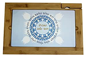 Challah Tray with Glass Inset for Shabbat and Jewish Holidays with Matching Bread Knife
