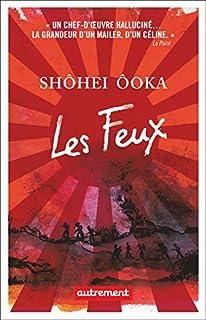 Les Feux, Ooka, Shôhei