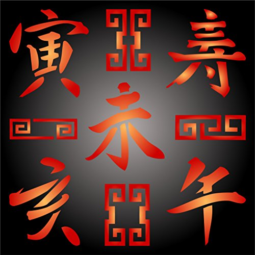 "Chinese Style Symbols Stencil (size 6.75""w x 6.75""h) Reusable Stencils for Painting - Best Quality Chinese Stencil Designs - Use on Walls, Floors, Fabrics, Glass, Wood, Posters, and More… (Wall Symbol Decor)"