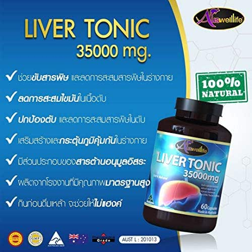 AUSWELLLIFE Liver Tonic 35000 MG. All West Life Liver Tonic Contains 60 Capsules.