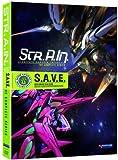 Strain: Strategic Armored Infantry - Complete Box [DVD] [Region 1] [US Import] [NTSC]