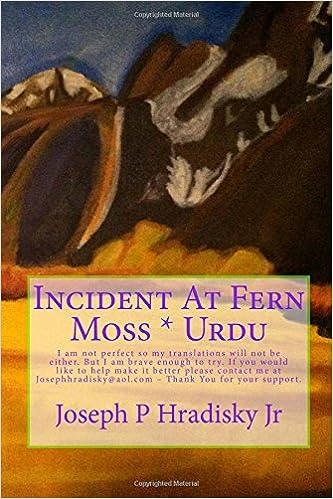 Incident At Fern Moss * Urdu
