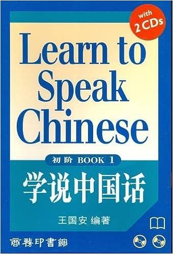 Learn to Speak Chinese 1: Wang Guo An: 9789620713330: Amazon com: Books