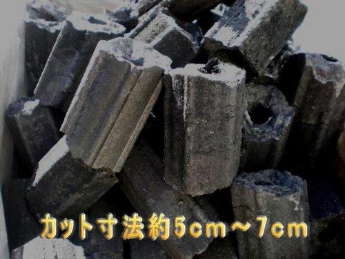 太陽炭 木炭 カット太陽炭 業務用ロット 20ケース(200Kg) B00WJE1KZO