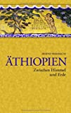 Äthiopien - Zwischen Himmel und Erde