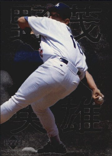 - 1996 Upper Deck Nomo Highlights #2 Hideo Nomo
