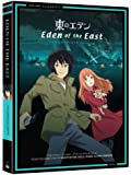 Eden of the East: The Complete Series (Classic)