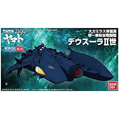 Bandai Hobby #5 Mecha Collection Dessula-II Space Battleship Yamato 2199