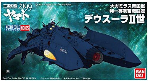 electronic battleship instruction manual
