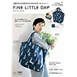 Fine Little Day SPECIAL BOOK レジかごショッピング BAG ダークカラー ver.