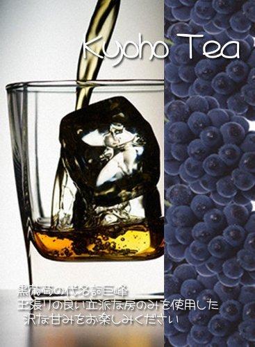 [Fruit tea] kyoho tea ''grape tea'' (1000g) [for business]