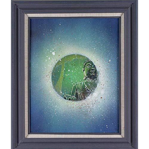 (JRartworks Zen Circle 11X14' Framed Original Artwork)