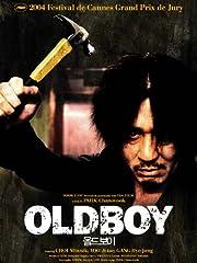 オールド・ボーイ(2003年・韓国)