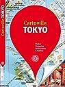 Tokyo par Gallimard