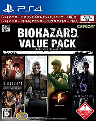 Resident evil / Biohazard - Value Pack [PS4][Importación Japonesa ...