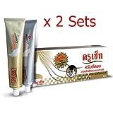Pack of 2 KITS Cruset Hair Straightener Cream Extra Care Keratin Straightening Treatment 60 ml or 2.03 Oz.