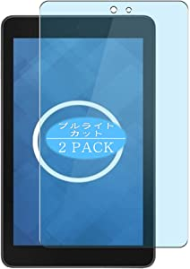 "【2 Pack】 Synvy Anti Blue Light Screen Protector Compatible with Dell V8-3840 v8 Venue 8 8"" venue8 Anti Glare Screen Film Protective Protectors [Not Tempered Glass]"