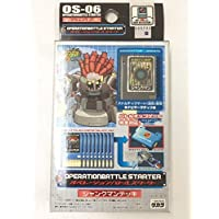 Megaman Operation Battle Advanced PET Starter Deck - Junkman (OS-06) (Rockman EXE Axess 2004)