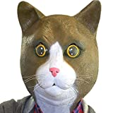 BigMouth Inc Buster Brown The Cat Mask