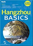img - for Ultimate City Guide Series: Hangzhou Basics book / textbook / text book