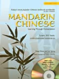 Mandarin Chinese Learning Through Conversation, Volume Two: Lessons 21-40 [With MP3 CD]