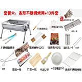 Stainless steel barbecue stove outdoor charcoal grill 3 -5 person who home bbq tools barbecue grill  Package...