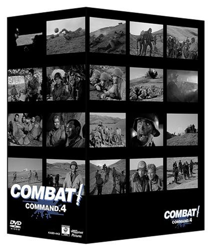 COMBAT! DVD-BOX COMMAND4 B0000UN5LG