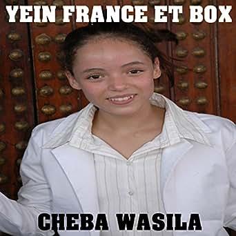 WASSILA TÉLÉCHARGER MUSIC GRATUIT CHEBA