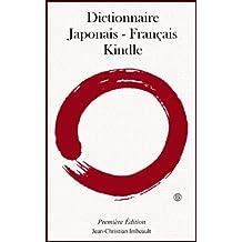 Dictionnaire Japonais → Français (French Edition)