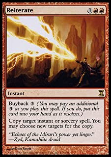 Amazon com: Magic: the Gathering - Burning Wish - Judgment: Toys & Games