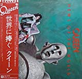 Queen ‎– News Of The World Japan Pressing with OBI P-10430E