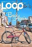LOOP Magazine vol.16 温故知新のヴィンテージ自転車イシュー。 (SAN-EI MOOK)