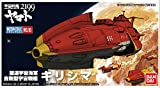 Bandai Hobby Star Blazers 2199 Mecha Collection Kirishima Model Kit