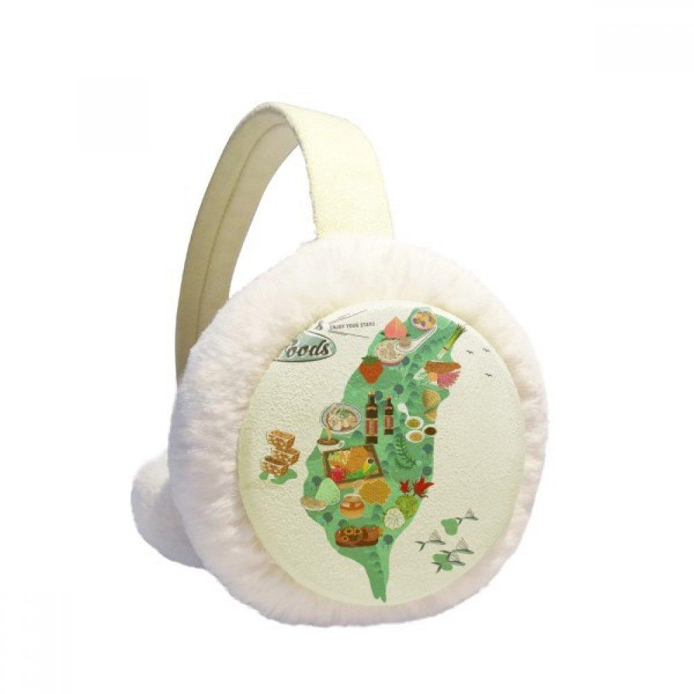Taiwan Foods Map China Honey Coffee Winter Earmuffs Ear Warmers Faux Fur Foldable Plush Outdoor Gift
