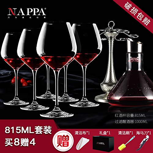 tal red wine set European goblet wine glass home wine decanter set ()