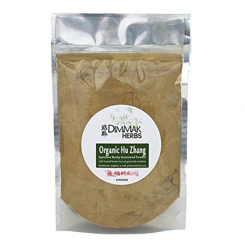 Organic Japanese Bushy Knotweed Powder 4oz | Hu Zhang Fen Chinese Herb Powder | Polygonum Cuspidatum Organic Lab Tested Powder
