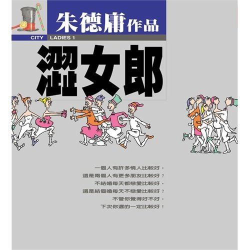 This bear and fillet rabbit series whole 6 volumes (Chinese edidion) Pinyin: ben ben xiong he fei li tu xi lie quan 6 - Rabbit Fillets