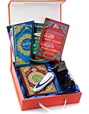 The Quran Reading Pen by Dar Al-Qalam ,Small Size, 23 Reader