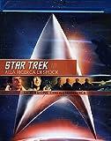 Star Trek 03 - Alla ricerca di Spock(versione cinematografica)