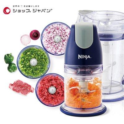 【ショップジャパン正規品】ニンジャ キッチンプレップ NJA-WSAM