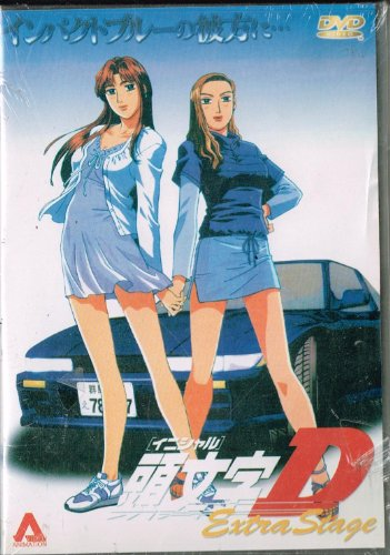 Initial D Extra Stage DVD Format Japanese Audio With Chinese / English Subtitles