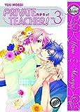 Private Teacher Volume 3 (Yaoi)